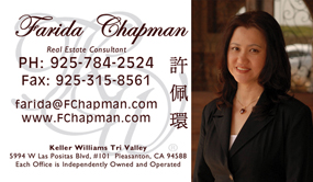 Keller Williams Business Card